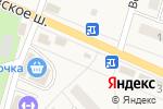 Схема проезда до компании All pyrotechnics в Малаховке