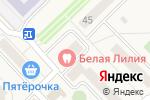 Схема проезда до компании Союз Стоматологов в Малаховке