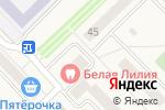 Схема проезда до компании Студия танца и вокала в Малаховке