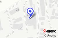 Схема проезда до компании ТФ КАРХУ в Щелково