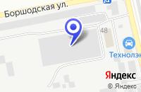 Схема проезда до компании ОПТОВАЯ ФИРМА КУСТОВ Д.В. в Череповце