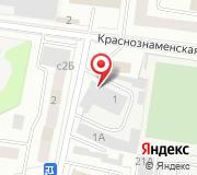 Межрайонный Щёлковский Водоканал МУП
