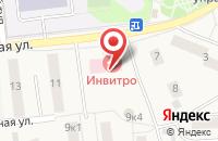 Схема проезда до компании ИНВИТРО в Малаховке