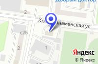 Схема проезда до компании ГОСТИНИЦА НПФ ТЭКОМ в Краснознаменске