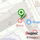 Местоположение компании УЛЬЯНОВСКИЕ КУХНИ ДЕЛЬТА +