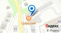 Компания Царский на карте