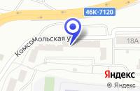 Схема проезда до компании АВАРИЙНАЯ ЛИФТОВАЯ СЛУЖБА ЖРЭП № 2 в Щелково