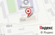 Автосервис АвтоТранзитСервис в Железнодорожном - Пригородная улица, 93а: услуги, отзывы, официальный сайт, карта проезда