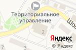Схема проезда до компании Магазин книг и канцелярских товаров в Малаховке
