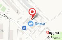 Схема проезда до компании Дикси в Красково