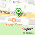 Местоположение компании КДС