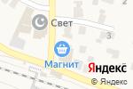 Схема проезда до компании Созидание в Малаховке