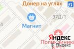 Схема проезда до компании Союзпечать в Малаховке