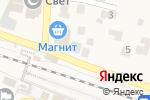 Схема проезда до компании Магазин хозтоваров и товаров для ремонта в Малаховке