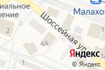 Схема проезда до компании Магнит в Малаховке