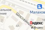 Схема проезда до компании Евросеть в Малаховке