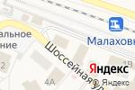 Схема проезда до компании Пятерочка в Малаховке
