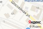 Схема проезда до компании Пульс в Малаховке