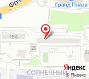 Отдел государственной статистики в Щёлковском районе