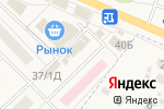 Схема проезда до компании Магазин сумок в Малаховке