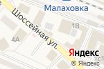 Схема проезда до компании Комиссионный магазин в Малаховке