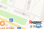 Схема проезда до компании Диана в Малаховке