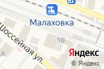 Схема проезда до компании Магазин постельного белья в Малаховке