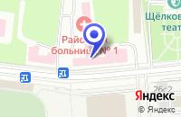 Схема проезда до компании ЩЕЛКОВСКАЯ РАЙОННАЯ БОЛЬНИЦА № 1 в Краснознаменске