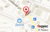 Схема проезда до компании Билайн в Малаховке