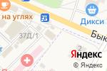 Схема проезда до компании CMD в Малаховке