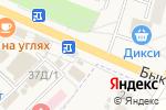 Схема проезда до компании Киоск фастфудной продукции в Малаховке