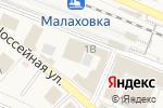 Схема проезда до компании Оптима Трейд в Малаховке