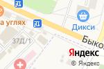 Схема проезда до компании Малаховский мясокомбинат в Малаховке