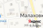Схема проезда до компании Конкорд, АНО ДПО в Малаховке