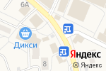 Схема проезда до компании Секонд-хенд в Малаховке