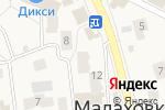 Схема проезда до компании Геометрия цвета в Малаховке