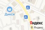 Схема проезда до компании Мастерская по ремонту обуви в Малаховке