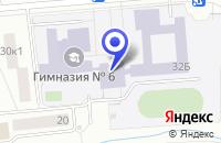 Схема проезда до компании ЩЕЛКОВСКАЯ ГИМНАЗИЯ в Щелково