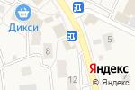 Схема проезда до компании Эксклюзив в Малаховке