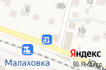 Схема проезда до компании Фрам в Малаховке
