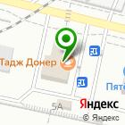Местоположение компании Vin-tec
