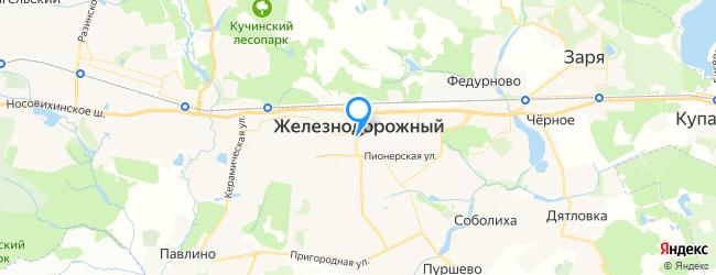 город Железнодорожный