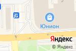 Схема проезда до компании CyberPlat в Балашихе