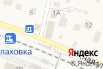 Схема проезда до компании На Южной в Малаховке