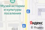 Схема проезда до компании Пожарная часть №231 в Малаховке
