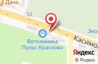 Схема проезда до компании Комфорт в Малаховке