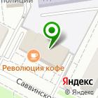 Местоположение компании Сток
