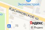 Схема проезда до компании Альтекс в Малаховке