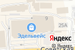 Схема проезда до компании Maria в Балашихе