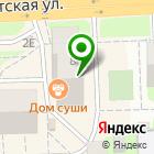 Местоположение компании Железяка